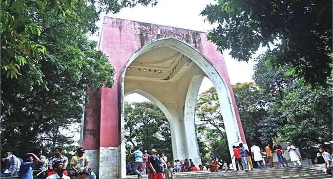 Bahadur Shah Park