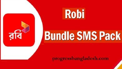 Photo of Robi SMS Bundle Package Offer List 2020 [Update] – (Any Operator)