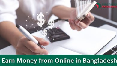 Photo of How to Earn Money Online in Bangladesh?