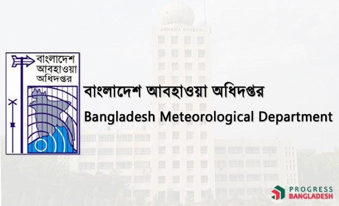 বাংলাদেশ আবহাওয়া অধিদপ্তর