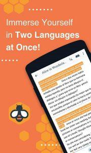 বিলিঙ্গু অ্যাপ (Beelingu App)