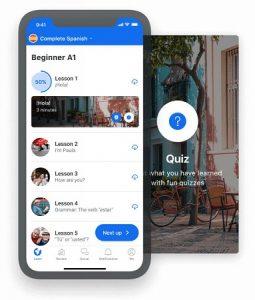 বুসু অ্যাপ (Busuu App)