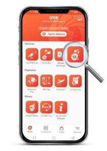 নগদ মোবাইল অ্যাপের মাধ্যমে অ্যাড মানি | add money from nagad mobile app