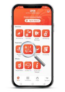 নগদ মোবাইল অ্যাপের মাধ্যমে বিল পে | bill pay from nagad mobile app