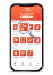 নগদ অ্যাপ থেকে ক্যাশ আউট | cash out from nagad app