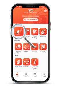 নগদ অ্যাপ থেকে সেন্ড মানি করার নিয়ম | send money from nagad app